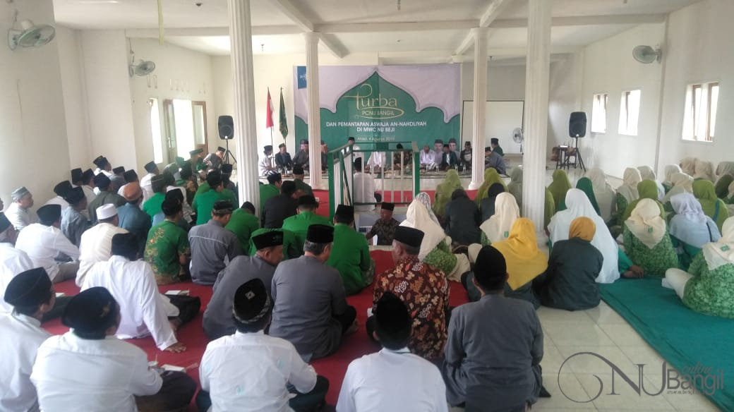Photo of Turba ke MWC NU Beji, PCNU Bangil Mantapkan Aswaja An-Nahdliyah