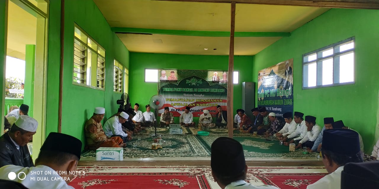 Photo of Gelar Turba ke MWC Rembang, PCNU Bangil Kokohkan Jejaring di Simpul Basis